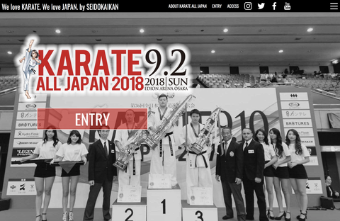 KARATE ALL JAPAN 2018 OFFICIAL WEB SITE開設!