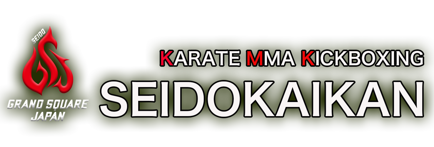 正道会館GRAND-SQUARE JAPAN 空手 総合格闘技 キックボクシング 奈良 三重 神戸