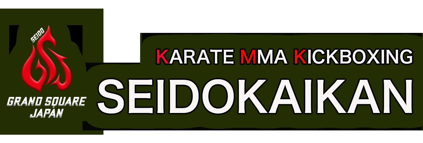 正道会館GRAND-SQUARE JAPAN 空手 総合格闘技 キックボクシング 奈良 三重