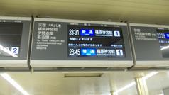DVC00534