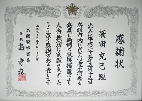 DSCF0005[1]