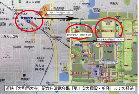 3)西大寺駅から大極殿地図